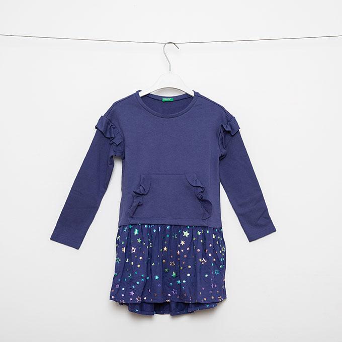 Geschenkideen für Kinder, Kleid von Name It